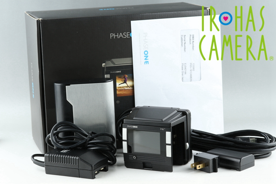 PHASE ONE P65+ Digital Camera Back With Box #21561
